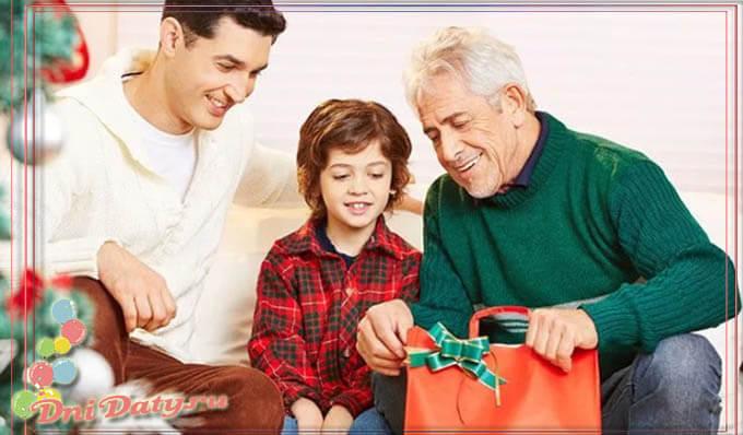 Как порадовать дедушку подарком на Новый год
