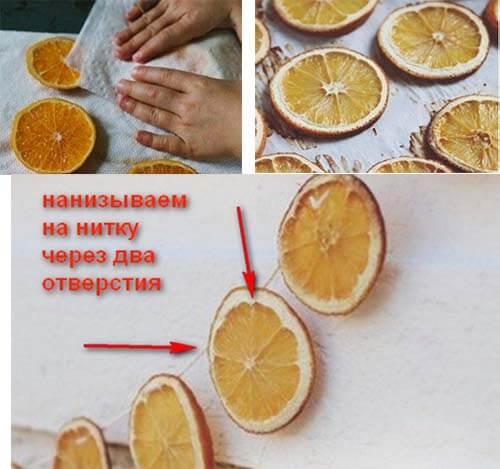 Как сделать композиции с апельсинами