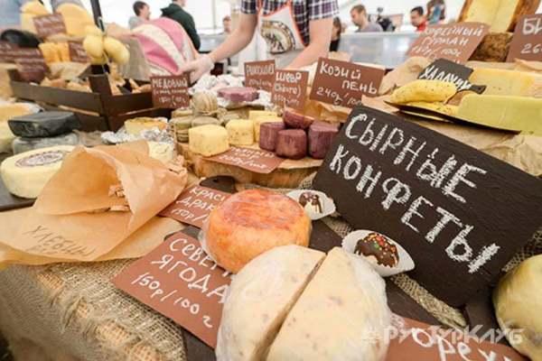 фестиваль сыра 2019 в Истре