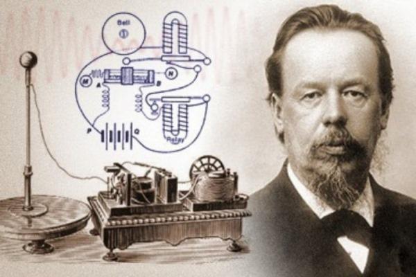 изобретатель радио