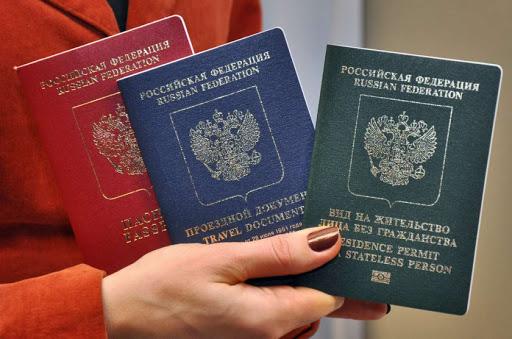 День работников миграционной службы: дата, интересные факты, что подарить
