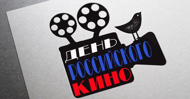 День кино: Российский и международный, даты, интересные факты