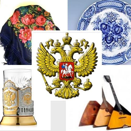 День Конституции в России в 2020 году: дата, интересные факты