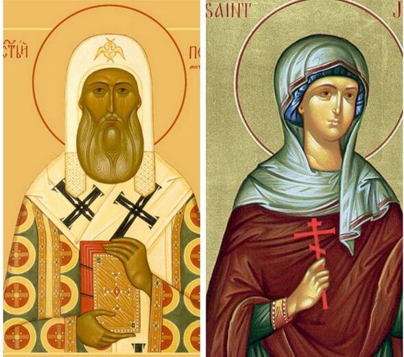 святые 3 января