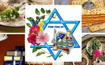 Еврейская Пасха песах