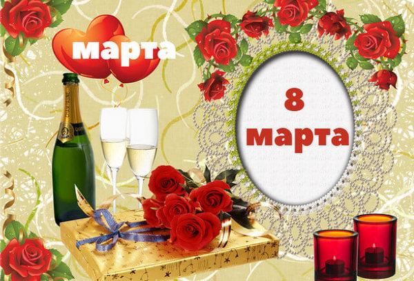 Международный женский день 8 Марта. История и традиции празднования в разных странах