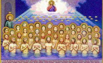 40 святых
